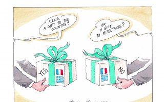 cartoon-by-ilias-makris-08-10-2021