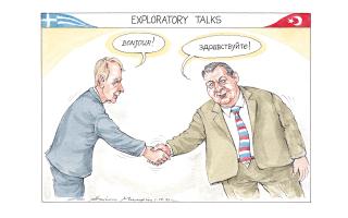 cartoon-by-ilias-makris-04-10-2021